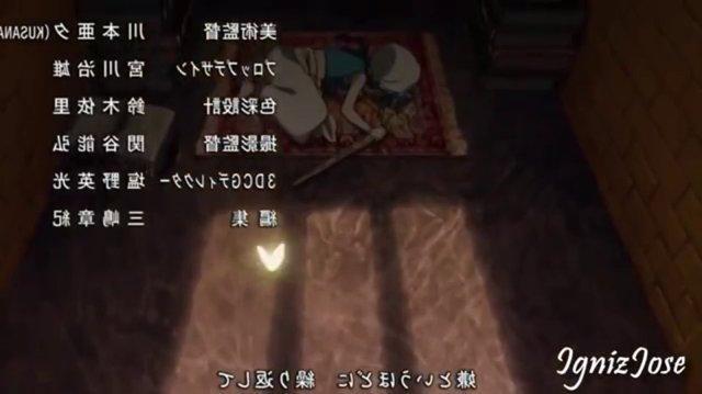 Magi - The Kingdom of Magic ( Opening 1 )