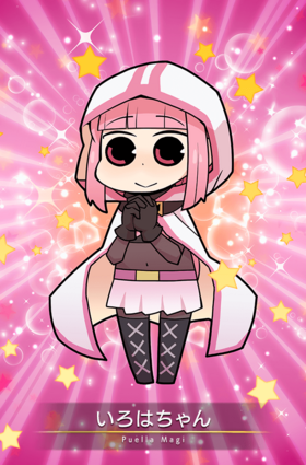 Iroha-chan 04