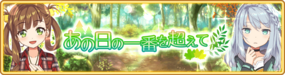Banner 0019 m