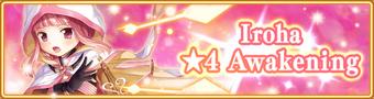 NA banner 9004 m