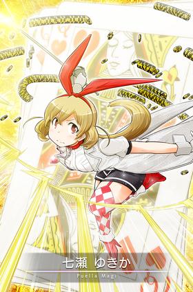 Nanase Yukika 05