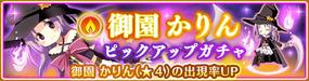 Banner 0017 m