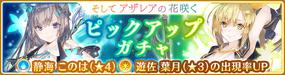 Banner 0013 m