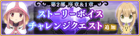 Banner 0377 m
