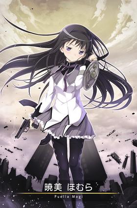 Akemi Homura 04