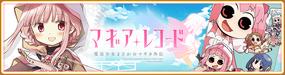 Banner 0229 m