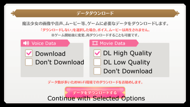 Tutorial DL Options