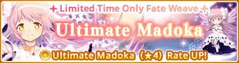 NA banner 0121 m