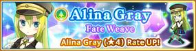 NA banner 0059 m
