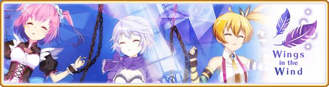 NA banner 0159 m