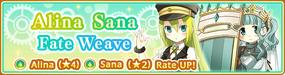 NA banner 20200293 m