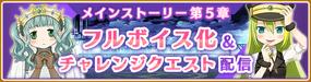 Banner 0088 m
