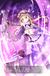 Mitsuki Felicia 05