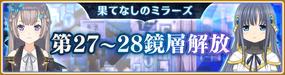 Banner 0233 m