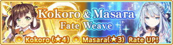 NA banner 0020 m