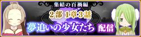 Banner 1020103 m
