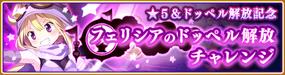 Banner 0114 m