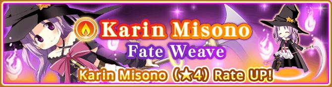 NA banner 0017 m