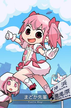 Madoka-senpai 04