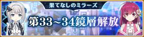 Banner 0338 m