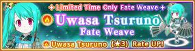 NA banner 0089 m