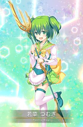 Wakana Tsumugi 04