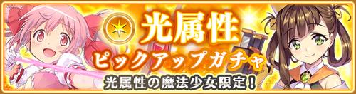Banner 0084 m