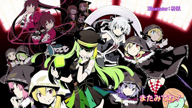 TV Anime End Card 4