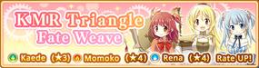 NA banner 20200191 m