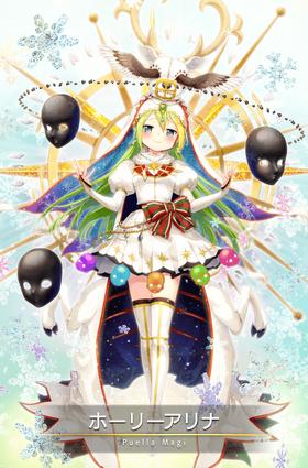 Holy Alina 04