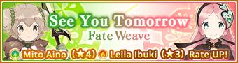 NA banner 0062 m
