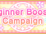 Beginner Booster Campaign