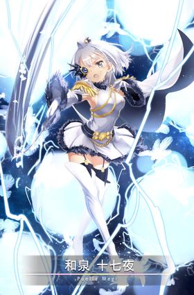 Izumi Kanagi 05