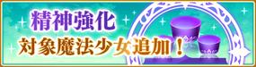 Banner 0373 m
