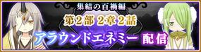 Banner 1030202 m