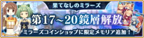 Banner 0125 m