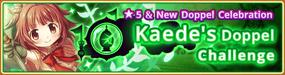 NA banner 0139 m