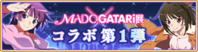 Banner 0144 m