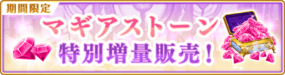 Banner 0037 m