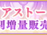 Events/NA