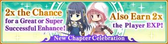 NA banner 0031 m