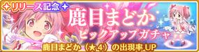 Banner 0001 m