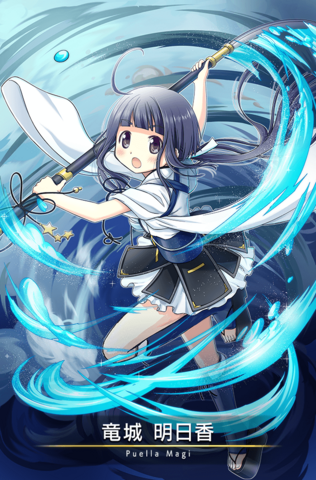 File:Tatsuki Asuka 04.png
