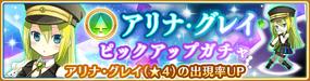 Banner 0059 m