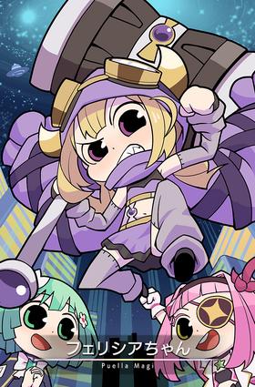 Felicia-chan 05
