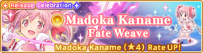 NA banner 0001 m