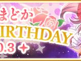Madoka's Birthday
