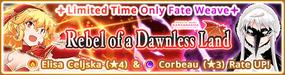 NA banner 0251 m