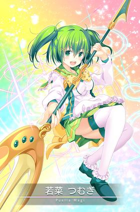 Wakana Tsumugi 05