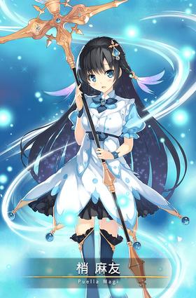 Kozue Mayu 04